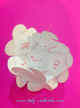 Spielzeug aus Papier - Ball