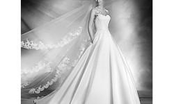 Свадебное платье с атласной юбкой - статья
